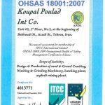 ISO 18001-2007 شرکت کوپال پولاد